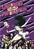 echange, troc Urusei Yatsura TV 49 [Import USA Zone 1]
