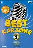 echange, troc Best Karaoké (Vol.2)