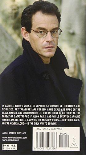 Gabriel Allon: The Secret Servant No. 7 by Daniel Silva (2007 HC)-VG Signed