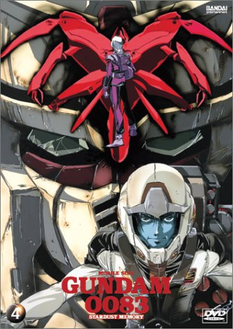Mobile Suit Gundam 0083 4: Stardust Memory [DVD] [Region 1] [US Import] [NTSC]