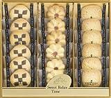 芦屋キュートエクロール クッキー詰合せ CK-AN 【焼き菓子 クッキー 詰め合わせ セット キュートエクロール ギフト 誕生日 プレゼント 贈り物 贈答品 お中元 お歳暮 人気 新築祝い 母の日★ お菓子 お返し】
