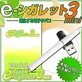【送料無料!最安値に挑戦!】『電子タバコ3miniマイルドセブン風味』