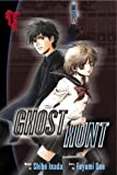 Ghost Hunt, Vol. 1