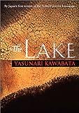 英文版 みずうみ - The Lake