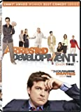 Arrested Development: The Complete Third Season