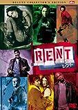 RENT/レント デラックス・コレクターズ・エディション(2枚組)