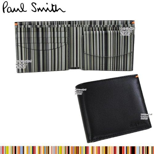 ポールスミス 財布 AJXA 2663 W510A 内部ストライプ レザー 二つ折り 折財布 ag-553900