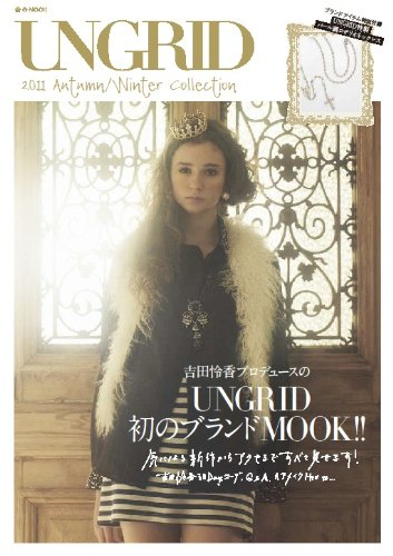 UNGRID 2011 Autumn/Winter Collection (e-MOOK)