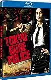 echange, troc Tokyo Gore Police [Blu-ray]
