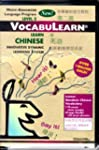 Vocabulearn Chinese Level 2: 2 Cassettes