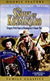 The Snows of Kilimanjaro/A Farewell to Arms [VHS]