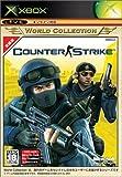 Counter-Strike Xbox ワールドコレクション