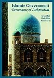 Islamic Government: Governance of Jurisprudent