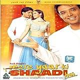 echange, troc Mere Yaar Ki Shaadi Hai (Sub Dol) [Import USA Zone 1]
