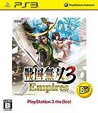 戦国無双3 Empires PS3 the Best