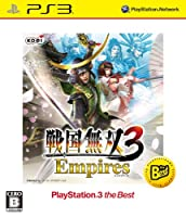 ���̵��3 Empires PS3 the Best