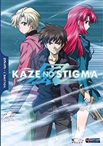 Kaze No Stigma, Season 1, Volume 1: Wind (ep.1-12)