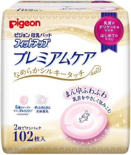 Pigeon Breast Pads Premium Care 102sheets - 1