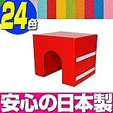 【 遊具 キッズスペース 】 トンネル TN-1 / すべり台 室内 遊具 室内 すべり台 L-2635