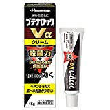 【指定第2類医薬品】ブテナロックVαクリーム 15g ランキングお取り寄せ