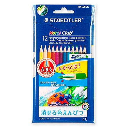 ステッドラー  消せる色鉛筆 ノリスクラブ 144 50NC12  12色