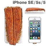 iPhone SE ケース iPhone5 iPhone5S ケース 食品サンプル iPhoneケース カバー ジャケット (国産うなぎの蒲焼)