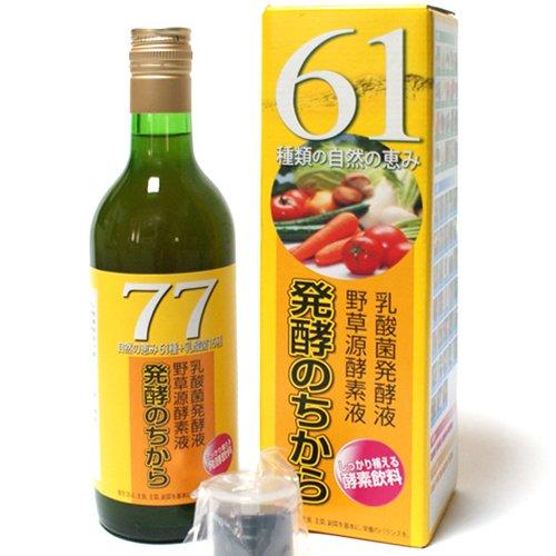 我が家の健康 麦茶15種類 野草入 104包 5箱セット