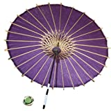 紫色 和傘 番傘 紙傘 薄鬼桜 銀魂 神楽 コスプレ 衣装合わせに便利な コンパクトミラー のセット 癒しのジュエリーミラー 手鏡 用の巾着袋付き
