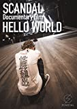 "SCANDAL ""Documentary film 「HELLO WORLD」"" [DVD]"
