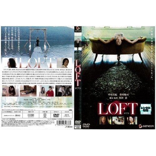 LOFT ロフト [中谷美紀/豊川悦司]  [DVD]