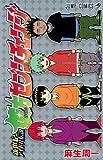 新世紀アイドル伝説 彼方セブンチェンジ 1 (ジャンプコミックス)