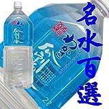 若狭 瓜割の水 2L×6本×2ケース
