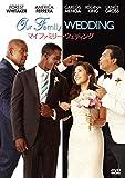 マイファミリー・ウェディング[DVD]