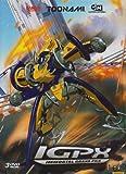 echange, troc IGPX - Immortal Grand Prix - Edition VOSTFR/VF - Partie 1