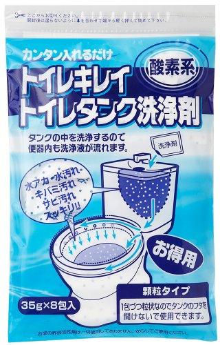 トイレキレイ トイレタンク洗浄剤 お徳用 8袋入