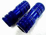 東京堂 アルミステップ タイプB ブルー C110(JA07.JA10)カブ50(AA04)用 AS-TBーB C110