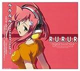 R.U.R.U.R オリジナルサントラ
