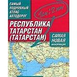 Respublika Tatarstan (Tatarstan). Samyy podrobnyy atlas avtodorog