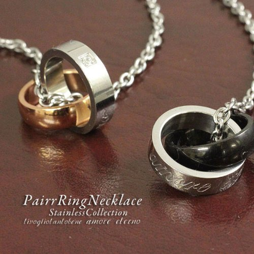 Pair ring necklace stainless steel (ペアネックレス) allergy in safe Ss-3015