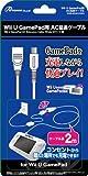 Wii U GamePad用『AC延長ケーブル』 (ホワイト)