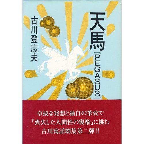 古川登志夫の画像 p1_19