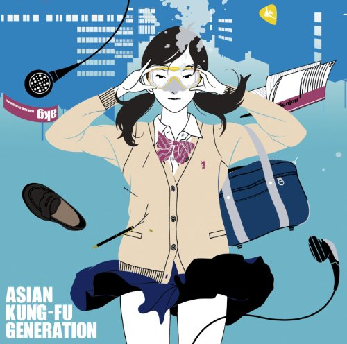 Asian kung fu generation siren 2 torrents