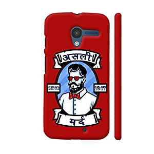 Colorpur Asli Mard Since 1947 In Red Designer Mobile Phone Case Back Cover For Motorola Moto X1 | Artist: Abhinav