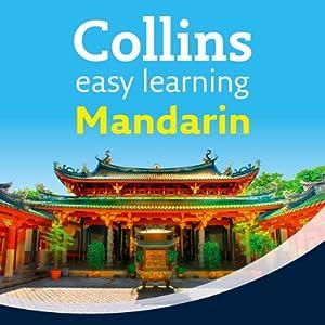 Mandarin Easy Learning Audio Course Audiobook