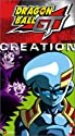 Dragon Ball Gt: Baby - Creation (Unct) [VHS]