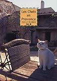 プロヴァンス・愛しき猫たち