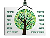Hebrew Green Tree Of Life 10X15CM Ceramic Wall Hanging God's Blessings Art Deco