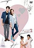 Love Cheque ~恋の小切手~ DVD-BOX2 -