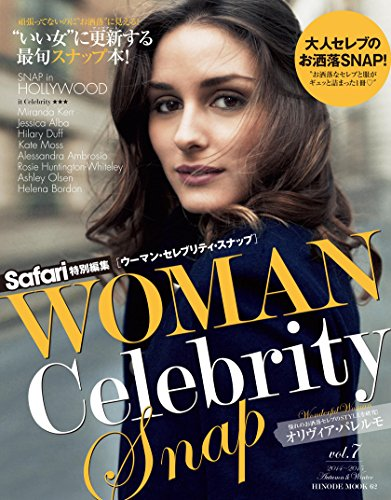 WOMAN Celebrity Snap vol.7 (HINODE MOOK 62)