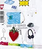 SHO-CO-SONGS Collection1(DVD付)